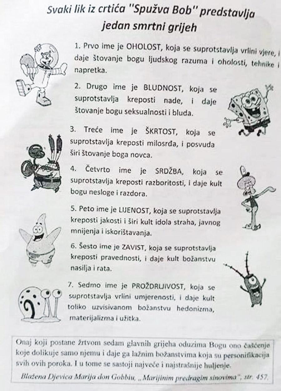 spuzva_bob1